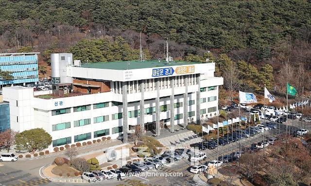 경기도, 13~14일 직원 6327명 코로나19 전수검사...직속기관 1명 확진