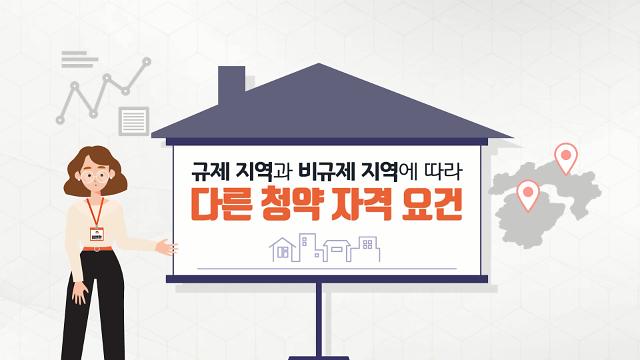 "DL이앤씨 ""입지·청약정보 이제 언택트로 충분합니다"""