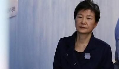 검찰, 박근혜 벌금·추징금 징수 절차 착수