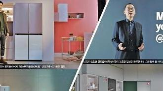 [CES 2021] Màn trình diễn của Samsung và LG - những cải tiến công nghệ mà COVID19 cũng không thể ngăn cản