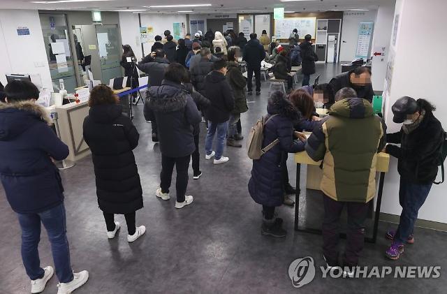 충북서 BTJ 열방센터 방문자 등 오늘만 6명 추가 확진
