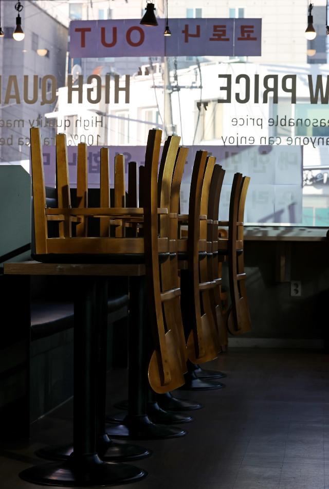 [코로나19] 실내체육시설·카페·노래방 등 18일부터 집합금지 완화