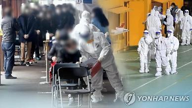 [코로나19] 오늘 오후 6시까지 서울 123명 신규확진