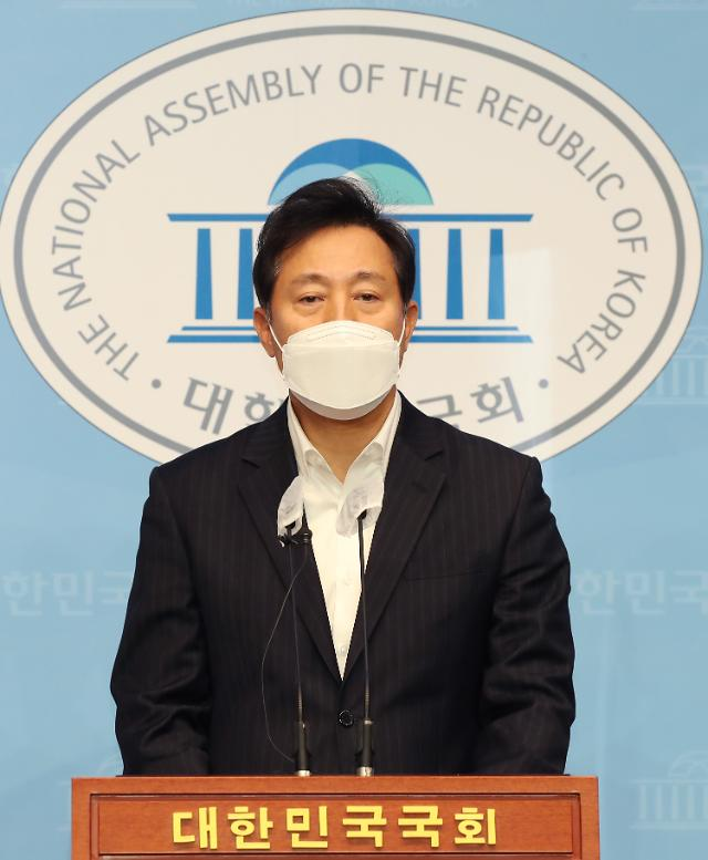 오세훈, 17일 서울시장 출마 선언