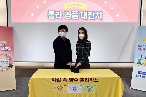 """롯데카드, 1억 백지카드 추첨식 진행...""""주인공은 누구?"""""""