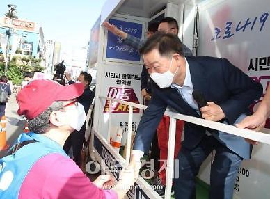 박승원 시장 코로나19 대응과 지역경제 활성화 최선 다할 것