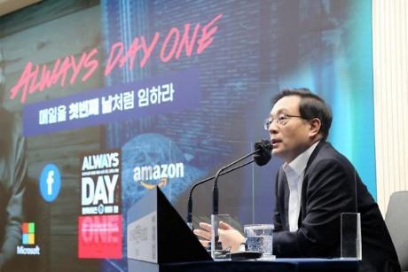 """손태승 우리금융 회장 """"아마존·구글처럼 매일 첫날같은 마음으로 혁신하라"""""""
