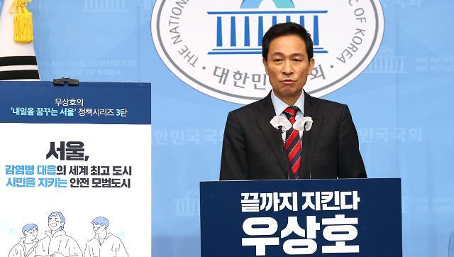 """우상호 """"서울시장 선거, 우상호·나경원·안철수 3파전 예상"""""""