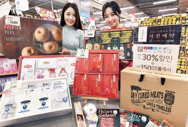 '홈설족' 증가…홈플러스, 설 선물 사전예약 '89%' 올랐다