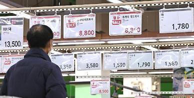 [주요경제일정] 18일 채용 시장 활짝...올해 공공기관 신규 채용 규모는?