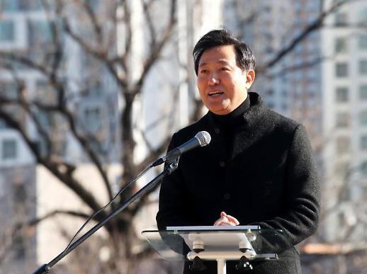 吴世勋时隔10年再次宣布竞选首尔市长