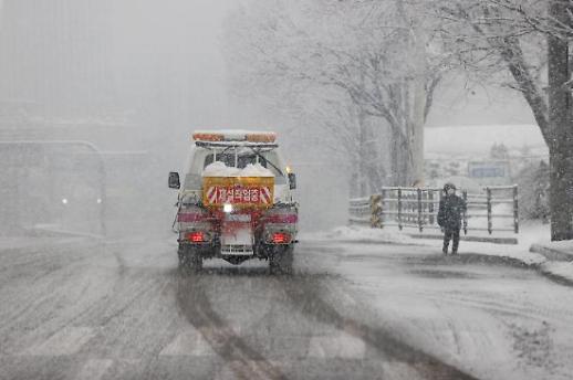 韩国多地今夜迎强降雪 首都圈积雪深度将达7厘米