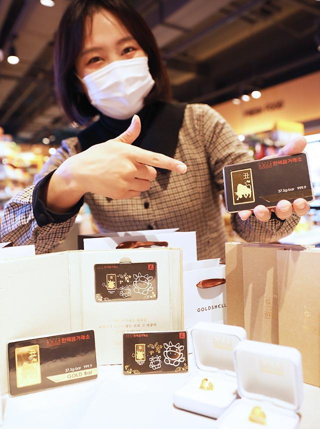 설 선물세트도 플렉스 이마트24, 소 문양 골드바 판매
