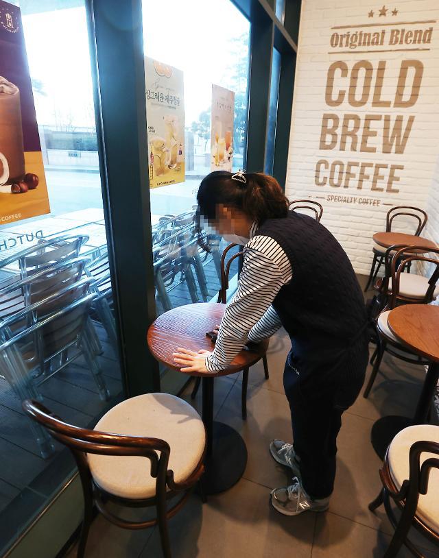 오늘부터 카페 취식 재개인데...탁상공론 불만 나오는 이유는?