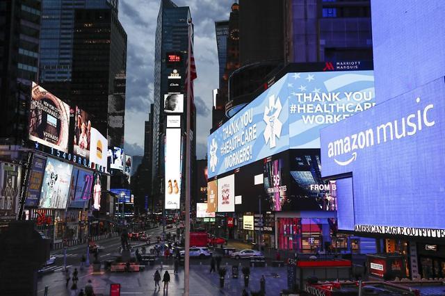 [차기 뉴욕시장 누구?] ①출마 후보만 425명...세계 최대 시장 선거 본격화