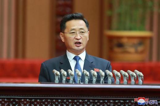 朝鲜最高人民会议举行 内阁总理金德训发言
