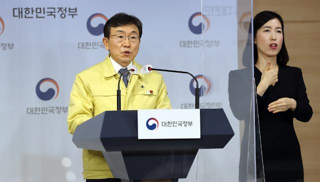 [1월 18일 조간칼럼 핵심요약]북핵도 모자라 이란핵에 볼모로 잡힌 한국 외교