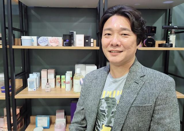 [코로나19 극복 쇼핑몰-41] 2030세대만을 위한 화장품