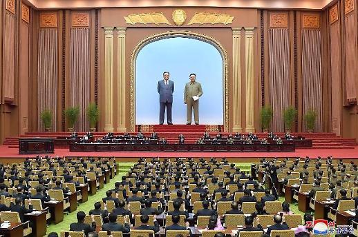 朝鲜召开最高人民会议 对内阁人事进行全面调整
