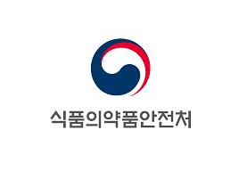 식약처, 소규모 식품·축산물 업체 600여 곳에 해썹 시설개선자금 지원