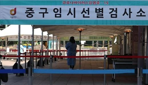 韩国新增389例新冠确诊病例