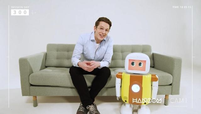 한컴, CES 2021서 주목받은 AI로봇 토키2 연내 출시·양산
