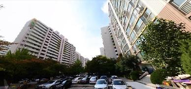 1기 신도시 산본서 첫 재건축 '산본주공 11단지' 안전진단 잰걸음