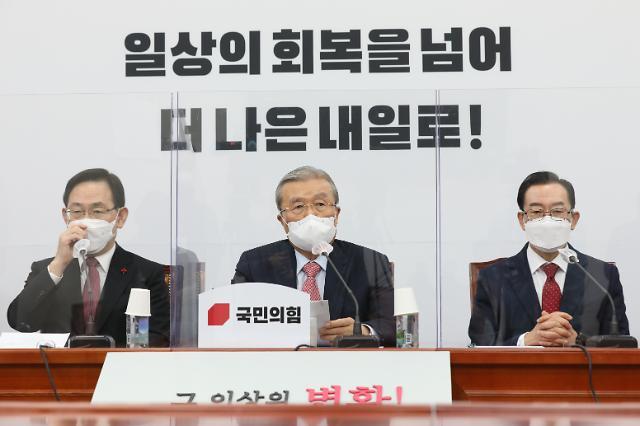 """김종인 """"정부, 사회적 거리두기 손실보전 대책 마련하라"""""""