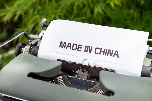 [NNA] 홍콩, 원산지 표시 관련 WTO에 패널설치 요구