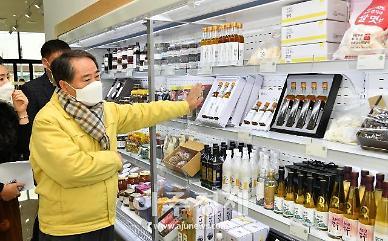 담양장터 몰 문 열고 농특산물 본격 판매