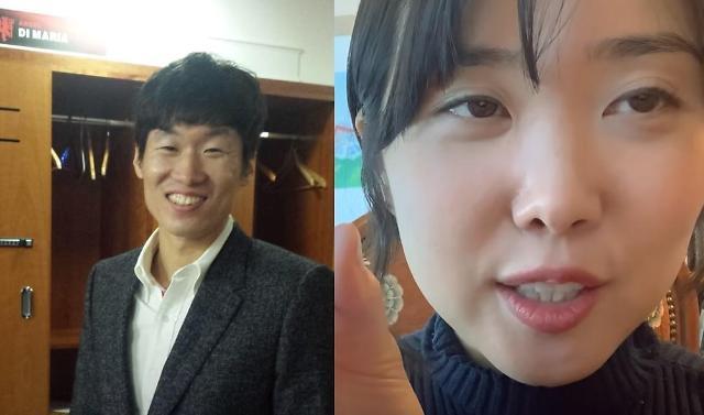 """박지성 아내 김민지 """"남편 어떤 선수였냐면..."""""""