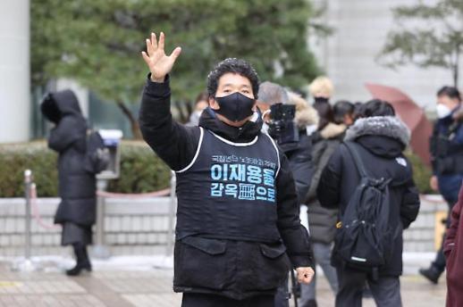 """三星SDI解雇员工听闻李在镕被判刑消息高呼""""万岁"""""""