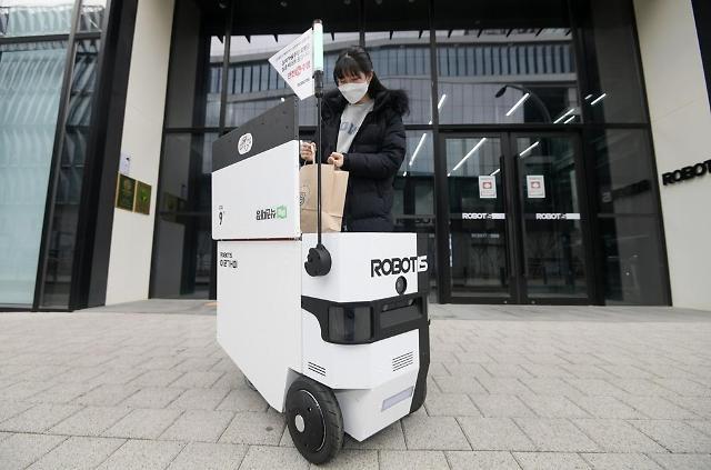 로봇 배달 시대 열린다...로보티즈, 자율주행 식사 배달 시범 운영