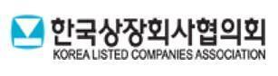 """상장협 """"이재용 유죄 선고, 한국경제 악영향 불가피"""""""