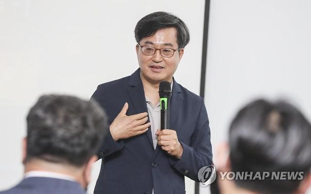"""김동연 """"서울시장 출마 고사…제대로 해내기 부족하다 판단"""""""