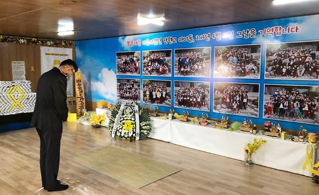 세월호 특별수사단, 내일 사건 최종 결과 발표