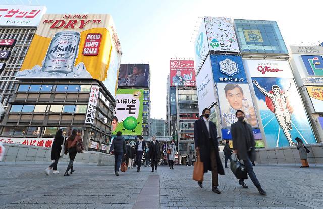 일본, 감염경로 불분명 변이 코로나19 감염자 발생