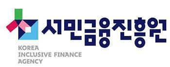 서금원, 조직개편...상품기획팀·사이버금융부 신설