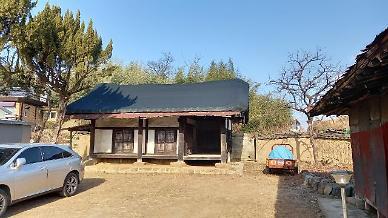 경산시, '인지재' 등 3건 향토문화유산 지정