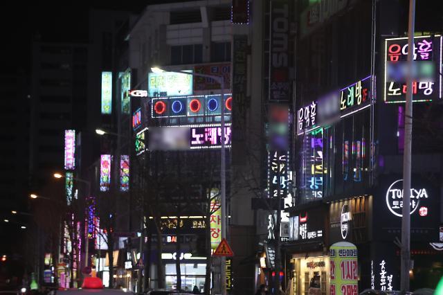 [포토] 영업금지 항의 불 밝힌 유흥주점