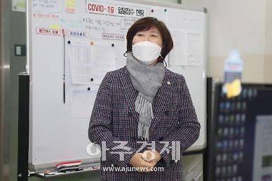 의왕시의회 윤미경 의장, 코로나19 방역 최전선 격려 방문