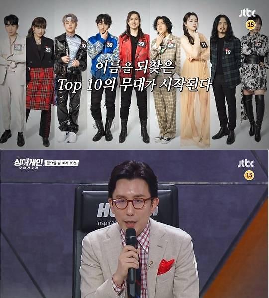 [최고의 1분] 싱어게인 TOP10은 누구?···30호 올어게인 유희열 극찬