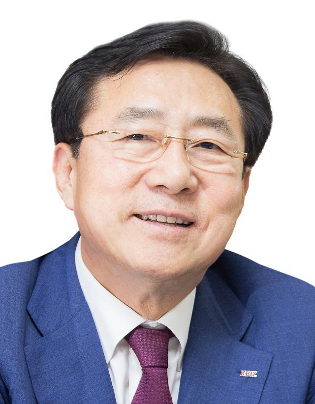 """김기문 회장 """"중소기업이 위기를 기회로 바꾸는 데 앞장서야"""""""