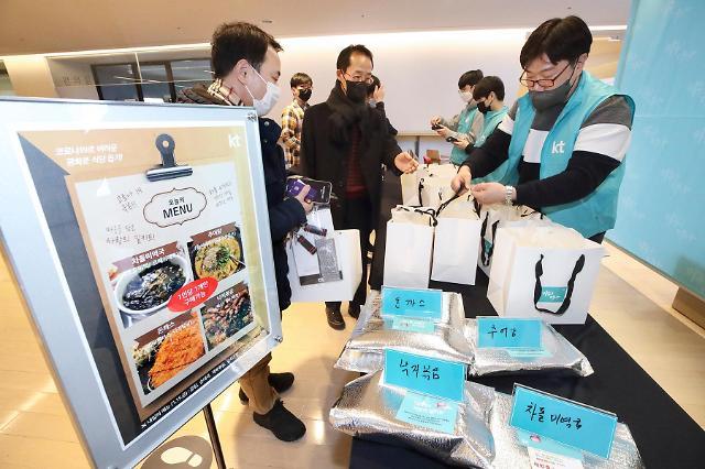 """골목상권 돕기 발벗고 나선 KT """"광화문 식당음식 밀키트로 판매"""""""