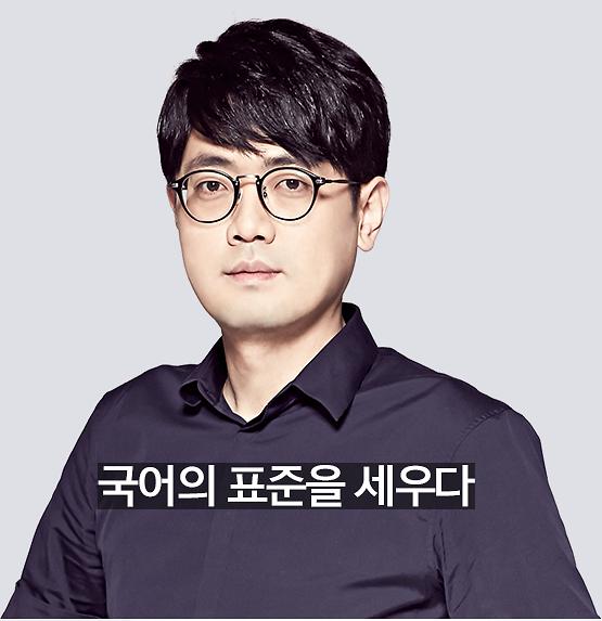강사 박광일 구속···입시 업계 댓글 알바 논란 재점화