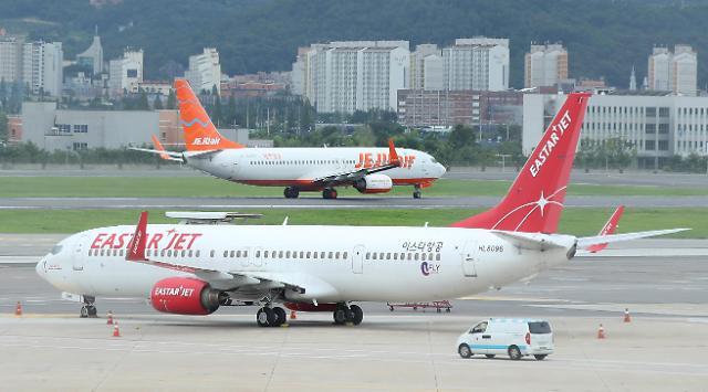 韩国新生廉价航空登场 LCC业界将迎来大变局
