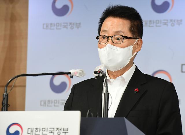 국정원 세월호 64만 문건 20일부터 사참위에 전면 공개