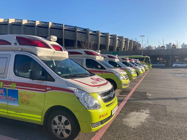 New negative-pressure ambulances to be used by S. Korean fire stations