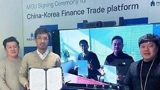 미디움, 아세안 최대 무역금융 거래플랫폼 구축 위해 중국 피어세이프와 맞손