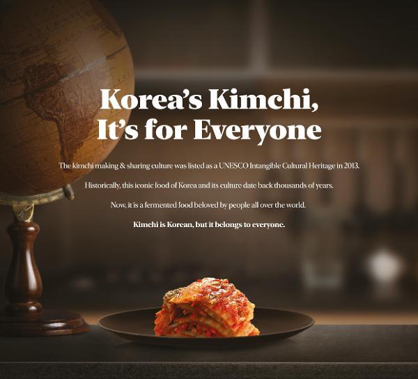 뉴욕타임스에 등장한 김치…中 김치 공정 반격